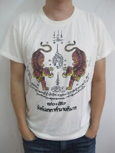 Men-039-s-T-Shirt-Charm-Talisman-Magic-Yant-Tattoo-Thai-Japanese-Casual-Cotton-Tops