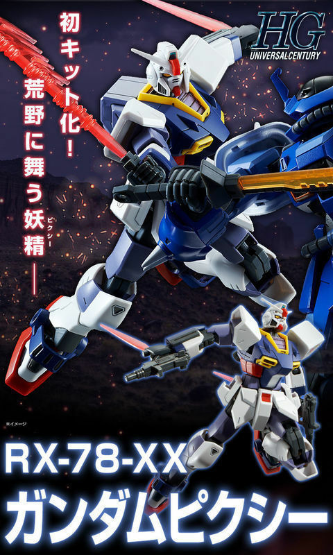 BANDAI PREMIUM HGUG 1 144 RX-78-XX GUNDAM PIXY CROSS DIMENSION 0079 MODEL KIT
