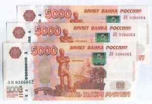 Russia 1000 Rubles 1997 2010 UNC
