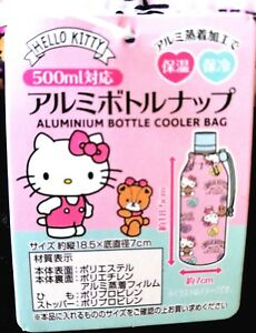 New-SANRIO-Hello-Kitty-Aluminum-500ml-Pet-Bottle-keep-Cool-Hot-Bag-heart-column