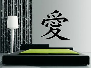 LOVE Wall Art Sticker, Japanese Kanji - - stunning design, Mural ...