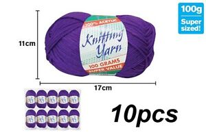 Knitting wool 6 x 100g acrylic yarn 8ply Dark Purple 100/% Brand New