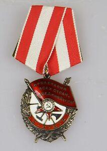 Orden des Roten Banners der Belarussischen SSR Russische Sowjetische Kopie