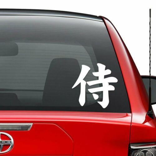 Japanese Kanji Character Samurai Vinyl Decal Sticker Car Truck Vehicle Bumper Wi