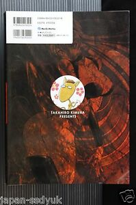 JAPAN-Takahiro-Kimura-Art-book-034-Risky-Dolls-034