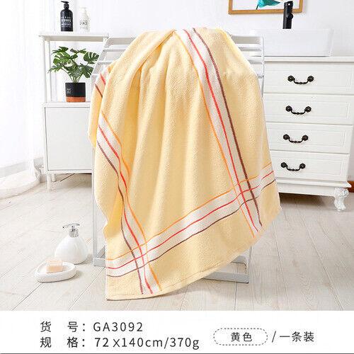 Top Bath Towel Household Large Towel Cotton Adult Absorbent Cotton Men and Women