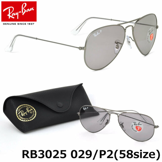 d3ea005304 Ray Ban Unisex Rb3025 Gray Frame gray Lens Aviator 58mm Polarized ...