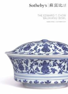 Sotheby-039-s-Catalogue-Chinese-The-Edward-T-Chow-Bajixiang-Bowl-2017-HB