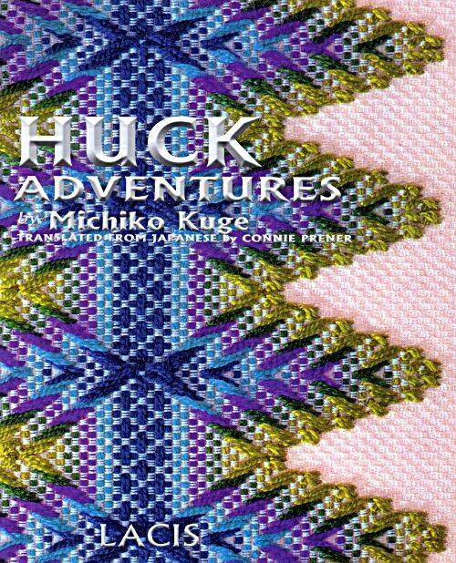 huck adventures swedish weaving book lacis berkeley michiko kuge