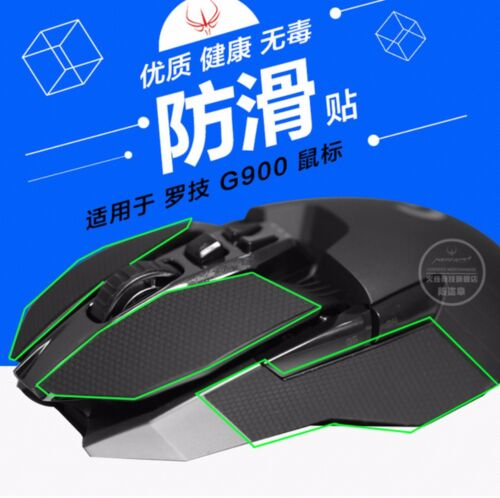 Hotline Games mouse Anti-slip Tape For Logitech G900 G903 professional skidproof