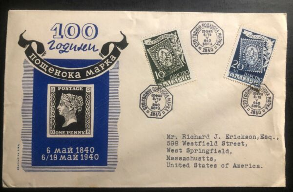 1940 Sofia Bulgaria First Day Cover Fdc To Springfield Usa Postage Centenary