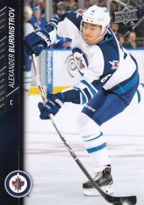 Alexander BURMISTROV 2015-16 UPPER DECK SERIES Two hockey- #447-afficher le titre d`origine HhtdzTkE-09163345-661948454