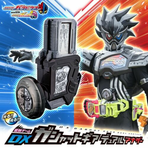 Premium Bandai Masked Kamen Rider Ex-Aid Game DX Gashat Gear Dual Another