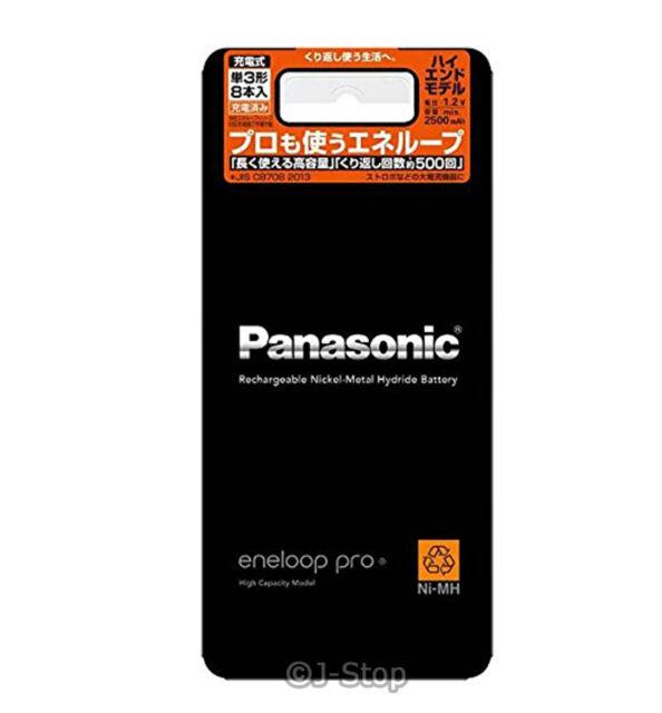 New! 8 Panasonic Eneloop Pro Rechargeable Batteries AA High End Model 2500 mAh
