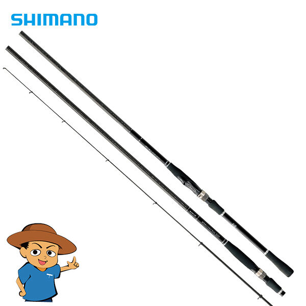 Shimano BORDERLESS  BB 460M-T Medium fishing spinning rod pole 245465  the cheapest