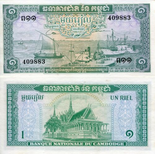 CAMBODIA 1 Riel Banknote World Paper Money aUNC Currency Pick p4c Royal Palace