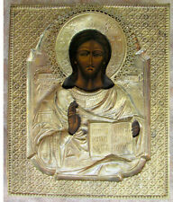19th century ANTIQUE RUSSIAN ICON of JESUS w/ METL OKLAD