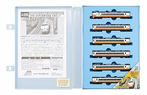 New N Gauge A0586 189 System And The Sunlight Issue (Ayano) Improved Product 6-C
