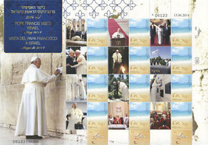 "POPE FRANCIS ""Visits Israel"" Collection, Israel Stamps Sheetlet"