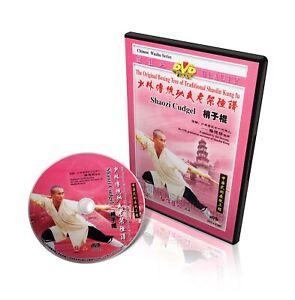 Traditional-Shaolin-Kungfu-Series-Shao-Lin-Shaozi-Cubgel-by-Shi-Deyang-DVD