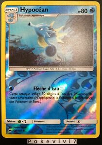 Carte-Pokemon-HYPOCEAN-30-147-REVERSE-Soleil-et-Lune-3-SL3-Francaise-NEUF