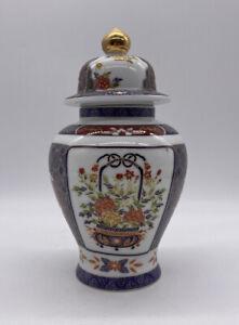 Toyo Ko Imari Vintage Ginger Jar Made In Japan
