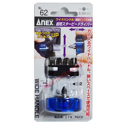 Replaceable Ultra Short bits Wide Handle Screwdriver Set ANEX NO.62