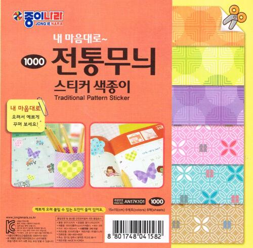 6 Sheets 15cmTraditional Oriental Pattern Stckers  Jong Ie Nara