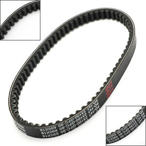 Drive Belt 690OC x 19W For Honda NCH50 Metropolitan 49cc 12-15 23100-GFC-901 AU