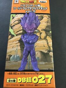 Dragon Ball Super World Collectable Figure WCF ANIME Vol.5 5 VEGETA Purple 027