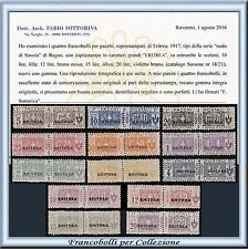 Colonie Italiane 1924 Eritrea Pacchi Postali Nodo n. 9/21 Certificato Nuovi **