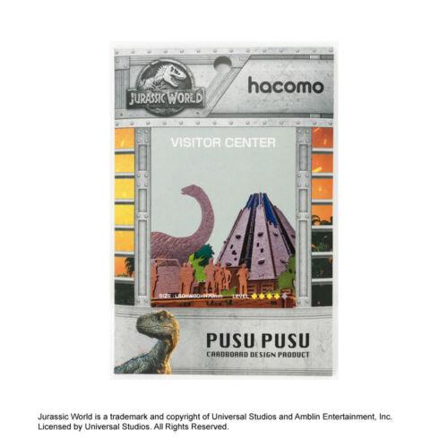 Jurassic World Fallen Kingdom Visitor Center Cardboard Toy Japan Hacomo Pusupusu