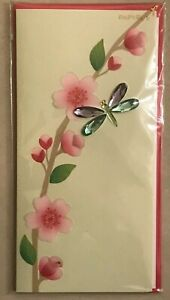 Papyrus-Mother-039-s-Day-greeting-card-Mom-Flowers-Butterfly-New-in-Packaging