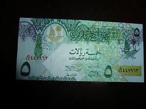 Billet De 5 Five Du Qatar état Neuf 2td3jr1l-07224913-425986892