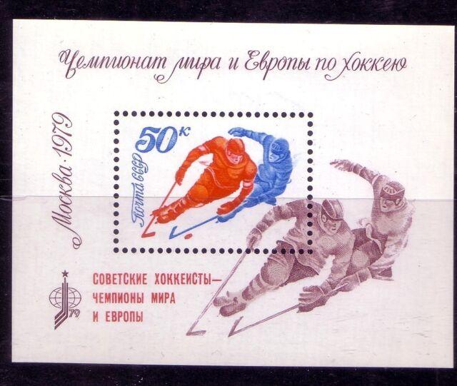 RUSSIA 1979 SC#4745  WORLD AND EUROPEAN ICE HOCKEY CHAMPIONSHIPS MNH