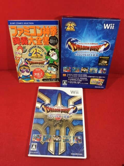 USED Wii Dragon Quest 25th anniversary Dragon Quest 1,2 and 3 Japanese Import