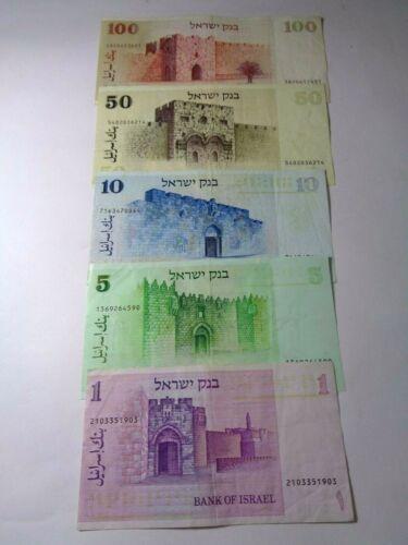 ISRAEL shekel 1978-79 1 5 10 50 100 Full set Jerusalem Gates VF XF 5 PCS //1111