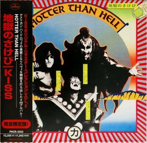 KISS CD - JAPANESE REMASTERED - HOTTER THAN HELL - CARDBOARD LIKE LP 97 -C138701