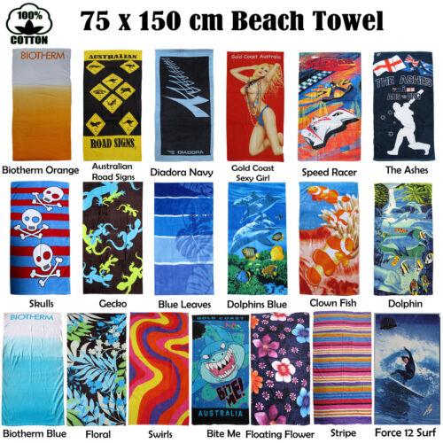 100/% COTTON Velour Beach Bath Towel LARGE 75cm x 150cm 19 Designs Choice
