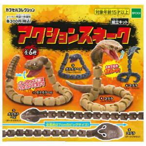 Epoch Capsule Daretoku Oretoku Action Snake Action Figure US Seller