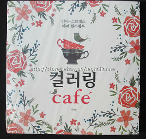 Image Is Loading 55 OFF CAFE BY GONY ANTI STRESS COLORING