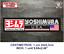 Sticker-Vinilo-Decal-Vinyl-Aufkleber-Adesivi-Autocollant-Yoshimura-Race-Shop-USA miniatura 6