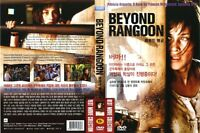 Beyond Rangoon (1995) - John Boorman, Patricia Arquette   DVD NEW