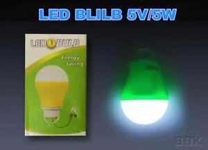 MEICOM-USB-LED-LIGHT-5V-5W