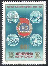 Mongolia 1982 Trades Union/Workers/Plane/Telecomms/Farming/Arts 1v (n17998)