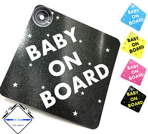 BABY ON BOARD - car window sign with suction cups