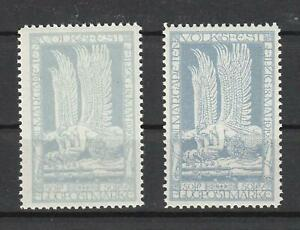 DR ** 1912 Margaretenvolksfest Leipzig 4a + b KW 430.-? farbgeprüft  (Z69a/b)