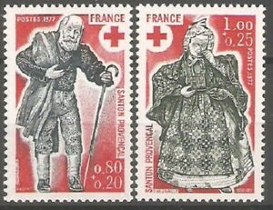 France  1977 Red Cross Fund Sg22089 MNH - Dunfermline, Fife, United Kingdom - France  1977 Red Cross Fund Sg22089 MNH - Dunfermline, Fife, United Kingdom
