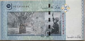 RM50-Nor-Shamsiah-sign-Fancy-Binary-Number-Note-PE-1414144