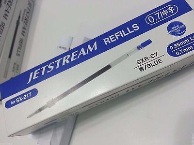 Japan 12pcs refill UNI-BALL SXR-71 0.7mm  roller ball pen ONLY REFILL BLUE